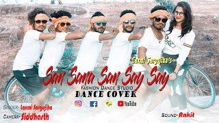 San Sana nan Say Say | Chhattisgarhi Dance Cover | Laxmi Sargujiha | Fashion Dance Studio |