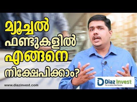 How to Invest in Mutual Funds? - Thommichan Tips 20 - Malayalam