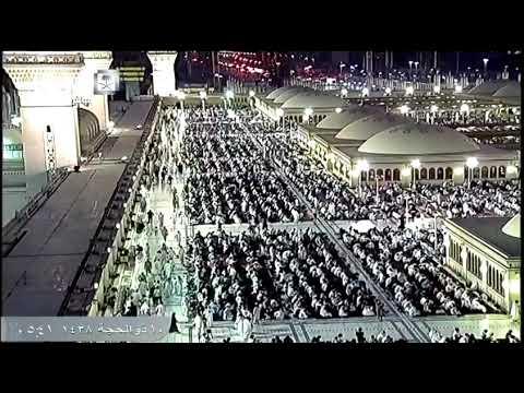 Takbeer During Eid ul-Adha in Madinah, 2017 | 1438 AH