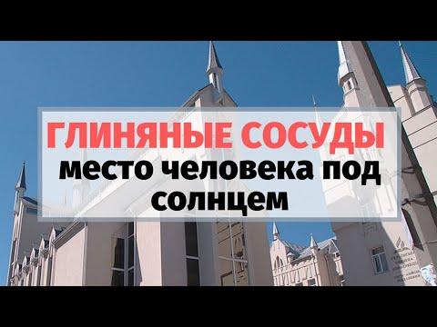 Место человека под солнцем | проповедь 28.03.20 | богослужение онлайн | богослужіння онлайн