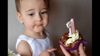 С Днем рождения Доченька