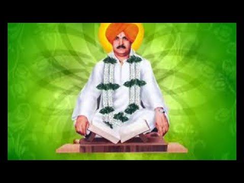 #Bhagvan #Baba #mazya #Daiyatach Nav........