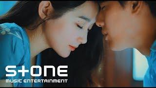 강민경 (KANG MIN KYUNG) '사랑해서 그래 (Because I love you)' Teaser 1