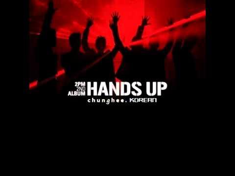 Hands Up Lyrics