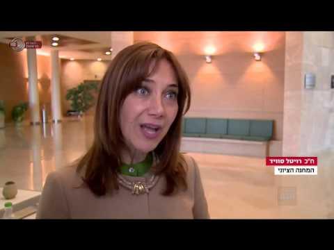 מבט - שיעור גבוה של חולי סרטן באזור חיפה