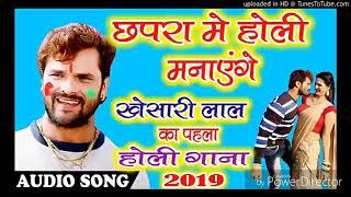 DJ mein Holi ke gana Khesari Lal Yadav 2019