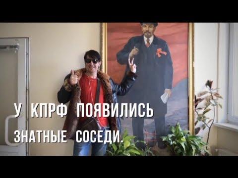 Готовы рыдать! Как русский мир разочаровал крымчан - Гражданская оборона, 30.04.2019