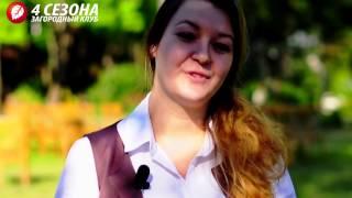 видео Отдых с детьми в Подмосковье