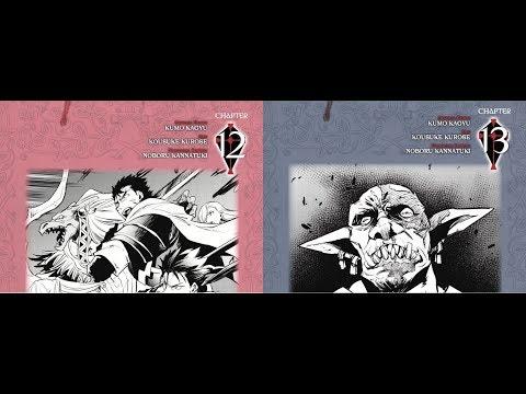 Goblin Slayer Chapter 12 & 13