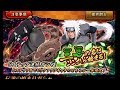 Japanese Version What's New This Week   Naruto: Ultimate Ninja Blazing