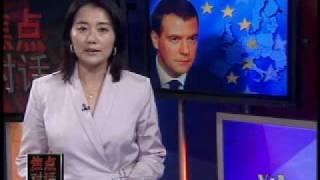 2009-05-22 美国之音新闻 VOA Voice Of America Chinese News