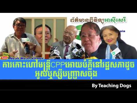 Cambodia News Today RFI Radio France International Khmer Morning Sunday 09/10/2017