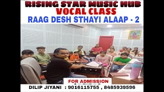 RISING STAR MUSIC HUB || VOCAL CLASS || RAAG DESH STHAYI AALAAP || PART - 2 ||