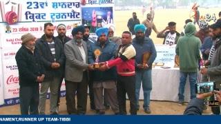 Dosanj Kalan Leather Cricket Cup 2019