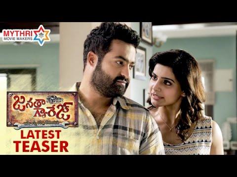 Janatha Garage Telugu Movie Latest Teaser | Jr NTR | Mohanlal | Samantha | Nithya Menen | Kajal