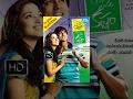 Konchem Ishtam Konchem Kashtam Telugu Full Movie || Siddharth, Tamannaah || Kishore Kumar Pardasani