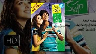 Konchem Ishtam Konchem Kashtam Telugu Full Movie  Siddharth, Tamannaah  Kishore Kumar Pardasani
