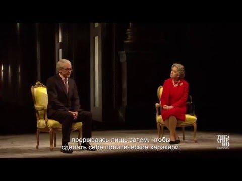 Национальный театр: Аудиенция — отрывок из спектакля