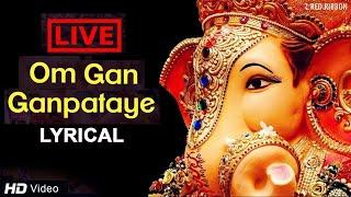 LIVE -Om Gan Ganpataye - ॐ गन गणपतए नमो नमः with Lyrics | Popular Ganesh Mantra