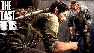主人公だけ敵に見つかる謎システムやめてくれ。 神ゲー「The Last of Us」 #2