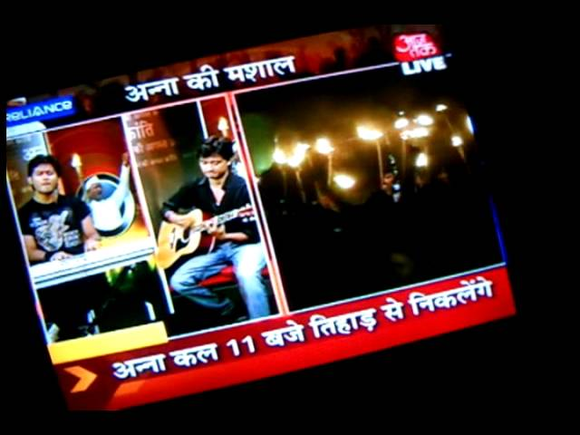 Vande Matram by Pratham Band- ON AAJ TAK Travel Video