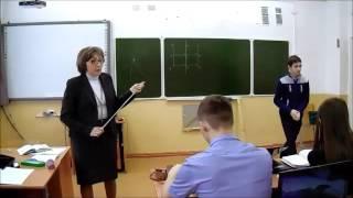 Маркова Э Г  Урок геометрии, 9 класс