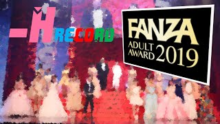 FANZAアダルトアワード 2019 💾Record by Minus H