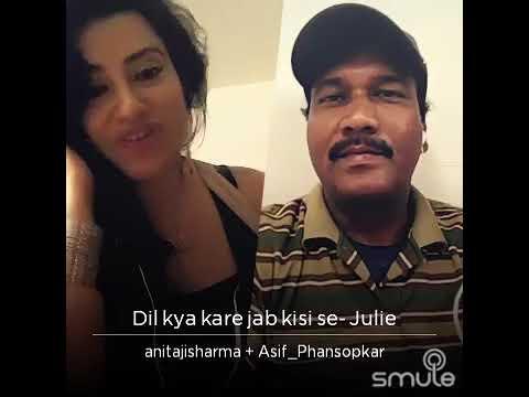 Dil kya kare... by Asif phansopkar + Anitaji Sharma
