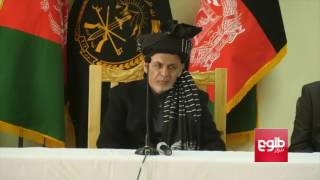 غنی در مراسم جنازه جنرال غوری شرکت کرد / Ghani Pays Tribute To Fallen General