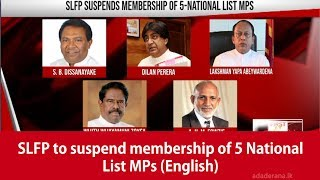 SLFP to suspend membership of 5 National List MPs (English)