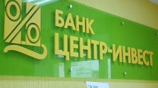 Ипотека Центр-инвест