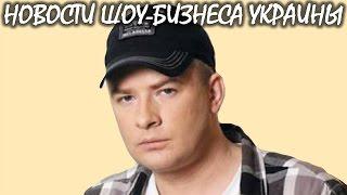 Андрей Данилко покинул шоу «Х-фактор-7»? Новости шоу-бизнеса Украины.