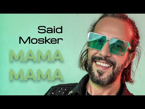 Said Mosker - Mama Mama (Official Music Video) | (سعيد مسكر - ماما ماما (فيديو كليب