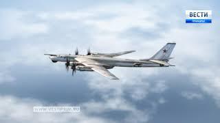 33 года назад в пригороде Владивостока разбился самолет-разведчик Ту-95РЦ