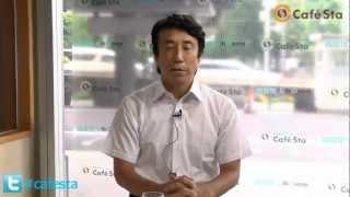 「CafeSta」齋藤健 衆議院議員が予算委員会の質疑内容を生解説(2012.7.13)