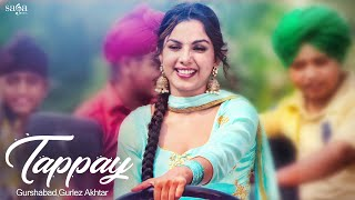 Sat Shri Akaal England | All in One Playlist | Ammy Virk | Monica Gill | Releasing 8th December
