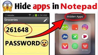 How To Hide Apps Notepad Vault App Hider | Hide Apps & Videos In Notepad Hide app | Notepad Vault screenshot 4