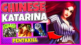 THIS CHINESE KATARINA BUILD IS STUPID STRONG (INSANE PENTAKILL!!) - League of Legends