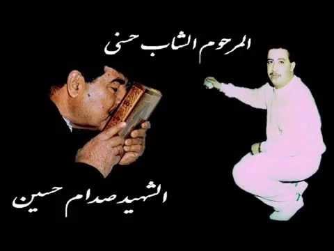 Tawfik Choukri صدام Cheb Hasni + Paroles