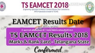 TS EAMCET 2018  Results Date???