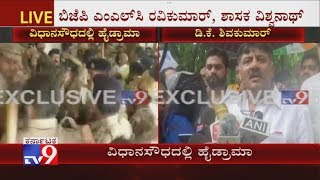 Karnataka Political Crisis: DK Shivakumar First Reaction After Releasing From Mumbai Police