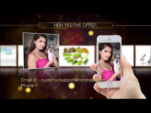 HBN FESTIVE OFFER CONTEST 2017 | CHANCE TO WIN BUMPER PRIZES