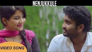 Thiruttu VCD | Nenjukkule | Video Song | Prabha, Sakshi Agarwal | TrendMusic  Tamil