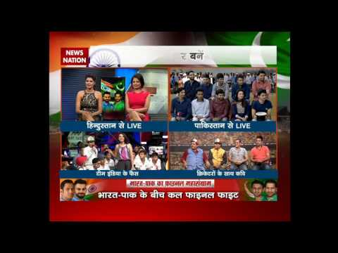 Stadium: India-Pakistan Cricket Fans LIVE debate over India vs Pakistan Final Match