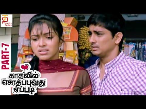 Kadhalil Sodhappuvadhu Yeppadi Tamil Movie HD | Part 7 | Siddharth | Amala Paul | Thamizh Padam
