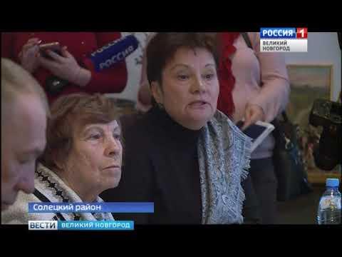 ГТРК СЛАВИЯ Губернатор Никитин в Сольцах 12 11 18