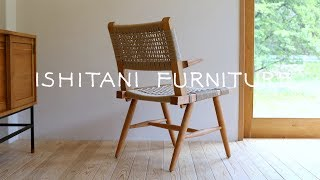 ISHITANI - Making Amiisu Chairs with Paper cord seat