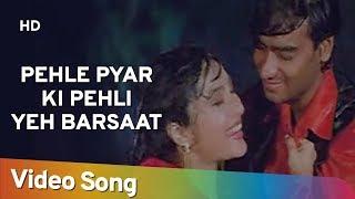 pehle-pyar-ki-pehli-yeh-barsaat-dil-hai-betaab-1993-ajay-devgn-pratibha-sinha