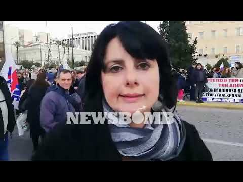 newsbomb.gr: Συλλαλητήριο - Τι ζητούν οι αναπληρωτές εκπαιδευτικοί