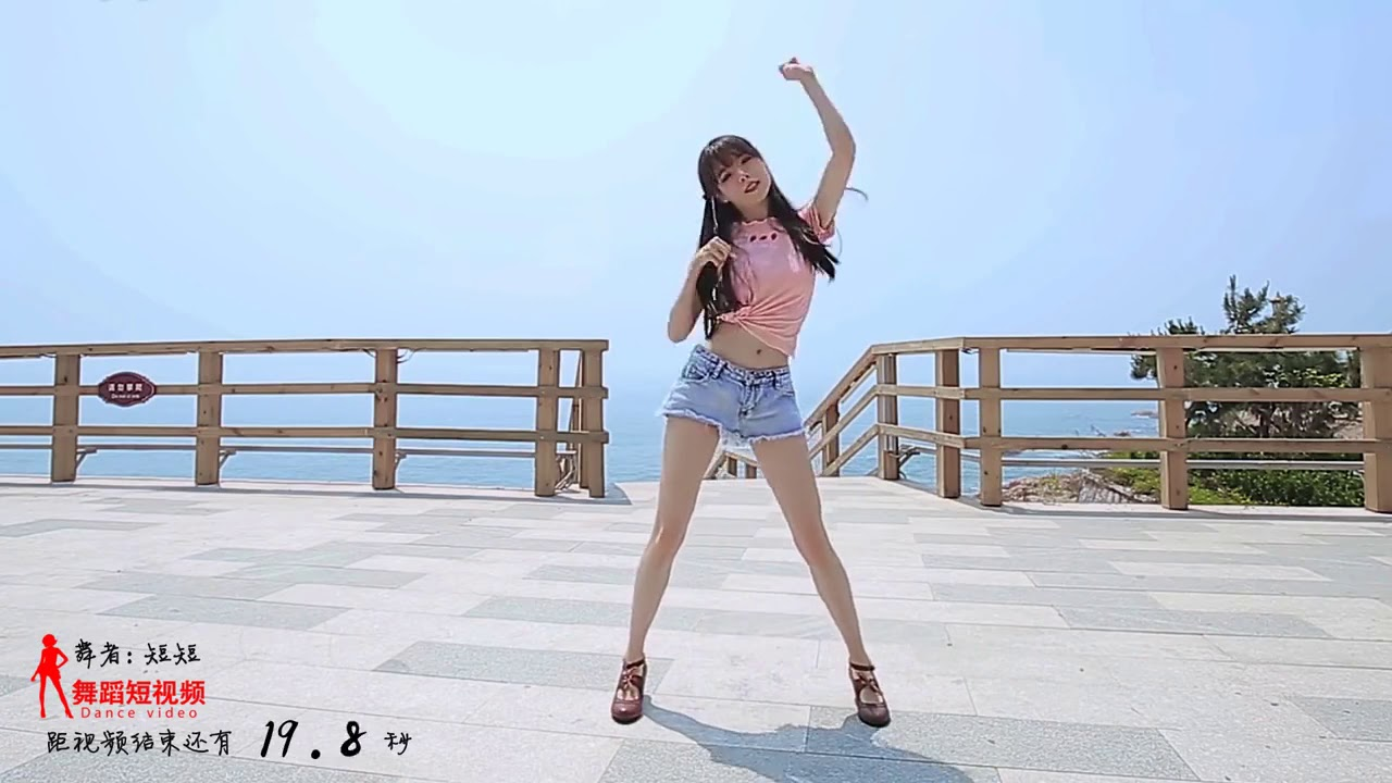 Naile Lopez Beautiful Mexican Weather Girl 06.12.2012 ...  |Mexican Weather Girls Dancing